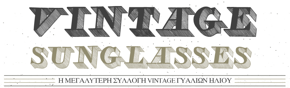 195e9db853 vintage γυαλιά ηλίου - Eyestore